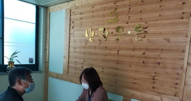 제천시 명락노인종합복지관・한국사회복지관협회 연계 긴급생계비(온누리상품권) 지원