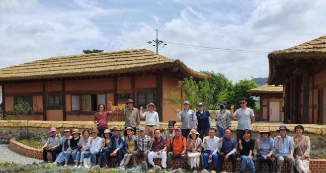 공주시, 도시농업프로그램 정원만들기 실습 교육