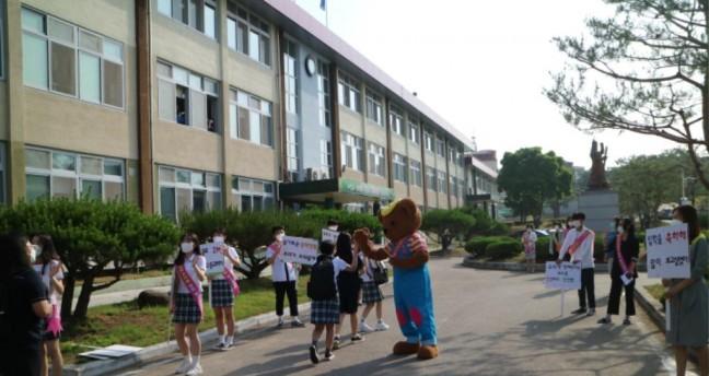 청주 내수중학교, 신입생 등굣길 맞이 행사 실시