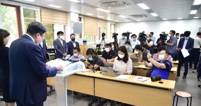제16회 제천국제음악영화제 개최방향 등 기자회견