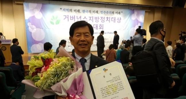 조성룡 단양군의원, 거버넌스 지방정치대상 '우수상' 수상