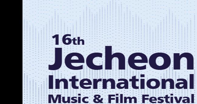 제16회 제천국제음악영화제 비대면 영화제로 전환