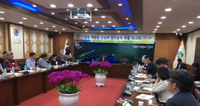 청양군, 지역특산 '맥문동 산업화' 본격 착수