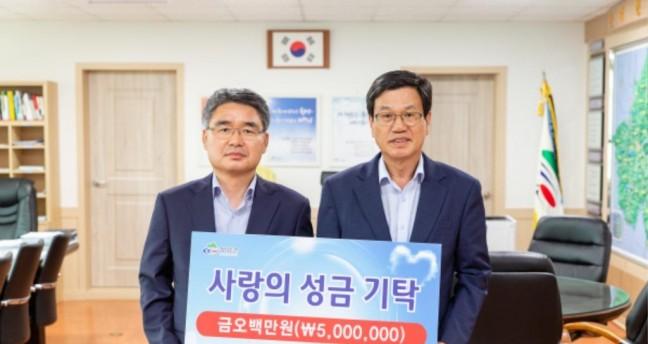 청양군,  '세종이엔씨' 이웃사랑 성금 500만원 기탁..