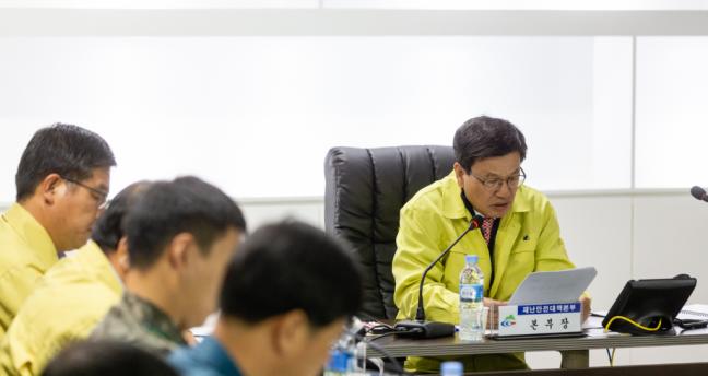 청양군, 2020년 재난관리평가 우수기관 선정