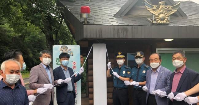 제천경찰서『 피서객 안전지킴이 !! 』 한수 여름파출소 개소