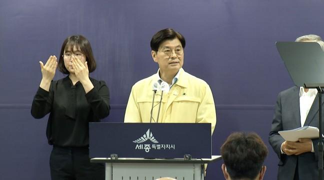 세종시 시민감동특별위원회 운영 100일 성과