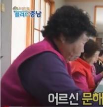 평균 80세 여배우들 당진 '회춘유랑단'